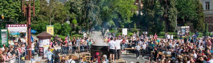 Компанія «Авакс Проф» долучилася до встановлення рекорду Тернополя